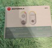 Motorola MBP