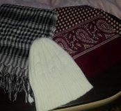 Шапка, шарфы, перчатки