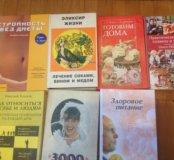 Книги разные по15