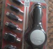 Универсальная автомобильная зарядка с USB