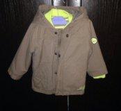 Демисезонная куртка+в подарок Шапочка ( 1-2 года)