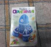 Оригами модульное (космическая ракета)