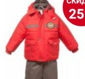 Зимний костюм Керри 80-86 см