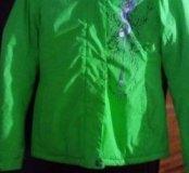Клевая курточка