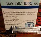 Салофальк гранулы