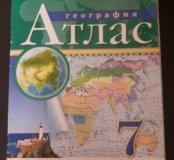 Атлас по географии ( 7 класс )