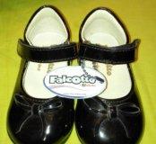 Туфли лаковые 19 р