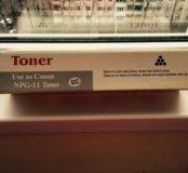 Тонер Canon NPG-11