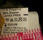 Компрессионные чулки (Германия)