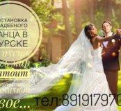 Постановка свадебного и выпускного вальса