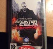 Splinter Cell(PSP)