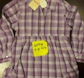 Блузка кофта рр 104