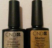 База и топ CND