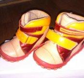 Ботинки на осень.