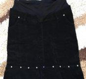 Вельветовая юбочка для беременных