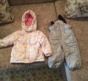 Пуховик детский (комплект куртка + комбинезон)