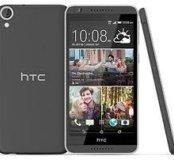 HTC desire 820 g