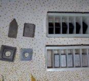 Токарные пластины на резцы