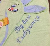 Детский уголок для купания с вышивкой