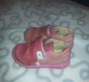 Ботиночки, 22 размер