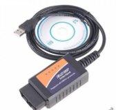 Сканер диагностический ELM327 v1.5 USB