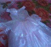 Платье !!!