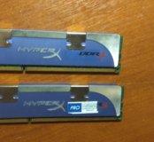 Оперативная память ddr3 HyperX