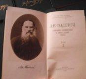 Л. Н. Толстой в 12 томах