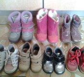 Обувь осень-зима с 21 по 24