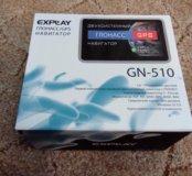 Навигатор Explay GN-510 glonas/gps