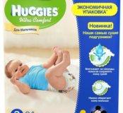 Huggies Ultra Comfort для мальчиков 3