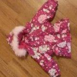 Зимняя детская куртка хуппа
