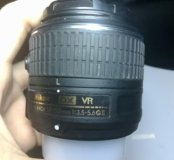 Объектив Nikon AF-S Nikkor 18-55 mm 1:3,5-5,6 G II