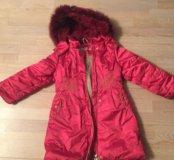 Пальто зимнее детское Kerry