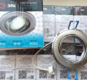 Точечные светильники 11 штук