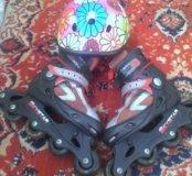 Ролики и шлем.