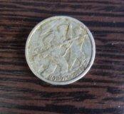 Монета 2 руб,новоросийск,2000 года