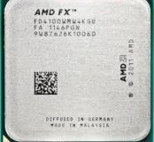 AMD Fx-4100 (торг)
