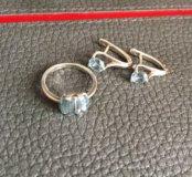 Кольцо и серьги серебро