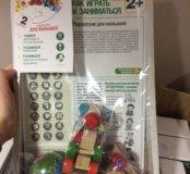 Паровозик конструктор для малышей