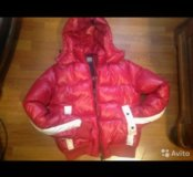 Куртка мужская, зимняя Enzi Zito р46