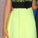 Продается платье