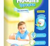 Huggies Трусики для мальчиков 3
