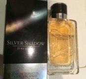 Туалетная вода Silver Shadow Davidoff