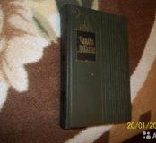 Чарльз Диккенс в 30 томах