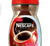 Продам кофе