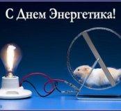 Электрик-верхолаз