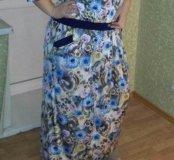 Платье. В пол.