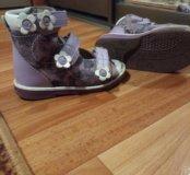 Ортопедические сандали ортобум
