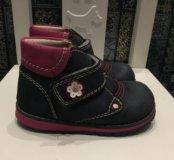 Ботинки на девочку 23